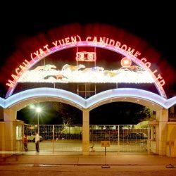 Il Cinodromo di MACAU potrebbe avere i giorni contati: decisione definitiva in uno o due mesi