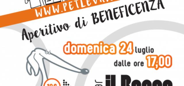 APERITIVO DI BENEFICENZA Veterinari senza Frontiere (Milano)