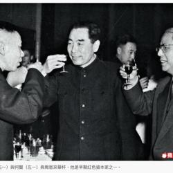 """Zhou Enlai, primo ministro della Cina, si oppose al greyhound racing a Macao. Perché avrebbe """"corrotto il pensiero della classe operaia""""."""