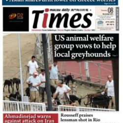 """2011 – Grido di allarme di GREY2KUSA: """"Presso la pista del Canidrome di Macao i greyhound continuano a morire""""."""