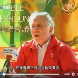 The interview with Albano Martins on Lotus Macau TV
