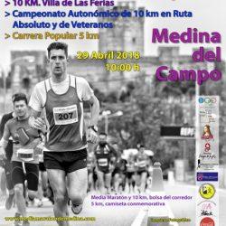 La Protectora y Santuario Scooby partecipa alla maratona di Medina del Campo